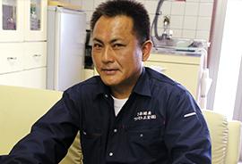 京都開発フジモト工業様