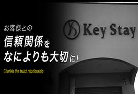株式会社 KeyStay 様
