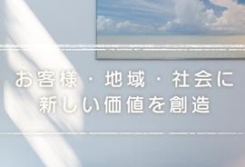 デコジャパン 株式会社 様