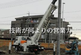 株式会社 K's電設 様