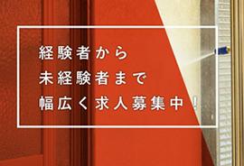 KONTO 株式会社 様
