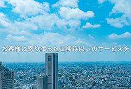八幡 統貴(MUGEN電設)様