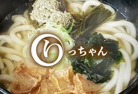 株式会社 エア・キャリア(りっちゃん) 様
