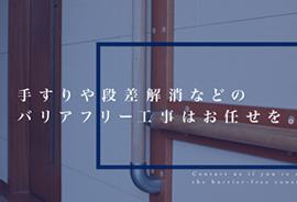 株式会社 STK 様