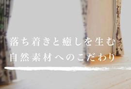 株式会社 安藤工務店 様