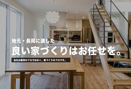 株式会社 安藤建築事務所 様