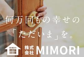 株式会社 MIMORI 様