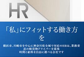 原 洋平(HR)